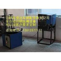 Buy cheap Cable testing equipment Life from wholesalers