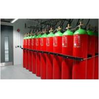Buy cheap Inert Gas Fire Suppression System from wholesalers