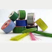 Buy cheap PVC Coated Craft Wire from wholesalers