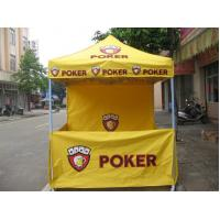 Buy cheap Advistering Tents from wholesalers