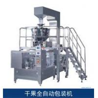 Buy cheap Electricity suppliers food Full automatic packing machine for dried fruit from wholesalers