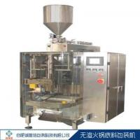 Buy cheap Hot pot bottom material Non slag bottom material packing machine from wholesalers