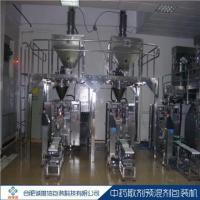Buy cheap Feed and additive industry Chinese medicine powder premix packaging machine from wholesalers