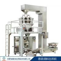 Buy cheap Hot pot bottom material Sausage packing machine from wholesalers
