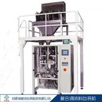 Buy cheap Hot pot bottom material Composite seasoning packaging machine from wholesalers