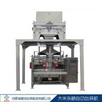 Buy cheap Grain, grain industry Rice grains automatic packaging machine from wholesalers
