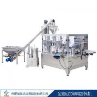 Buy cheap Feed and additive industry Full automatic feed packing machine from wholesalers
