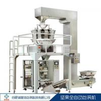 Buy cheap Electricity suppliers food Nut fully automatic packing machine set from wholesalers