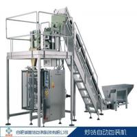 Buy cheap Electricity suppliers food Roasted automatic packaging machine from wholesalers