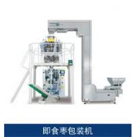 Buy cheap Electricity suppliers food Instant jujube packing machine from wholesalers