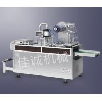 Buy cheap JC-500B Automatic Lids Forming Machine from wholesalers