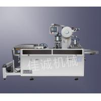 Buy cheap JC-500C Automatic Tray Forming Machine from wholesalers