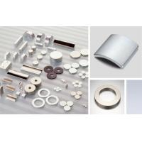 Best ring and arc shape bonded neodymium magnets.Strong magnet. wholesale