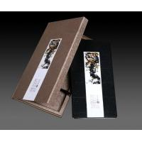 Best packaging box Gift box wholesale