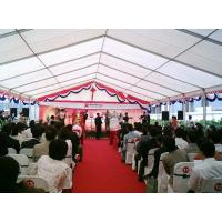 Buy cheap Wedding Tent (room) from wholesalers