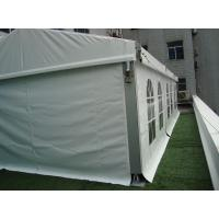 Buy cheap Storage tent (room) from wholesalers