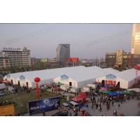 Buy cheap Standard Tent case from wholesalers