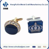 Best Ocean Blue Mens Brass Embraved the Global Diamond Wedding Cufflinks Gift Box Available wholesale
