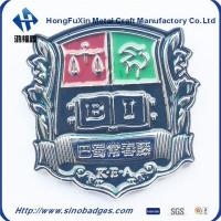 Buy cheap For Universal Clup Party 3D Shield Emblem Badge Metal Decoration from wholesalers