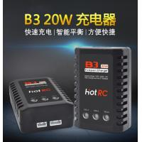Best B3 Charger 20W Power 7.4V/11.1V TL2266-01 wholesale