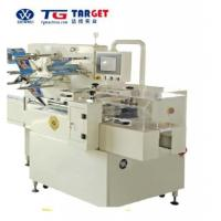 Best Confectionery Machines SF-W Automatic Non-tray Pillow Packing Ma... wholesale