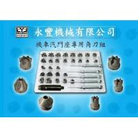 China 54.Motorcycle Valve Seat Cutter on sale