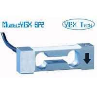 Buy cheap Load cell Low cost load cell0.3kg 0.5kg 1kg 1.5kg 2kg 3kg 4kg 10kg from wholesalers