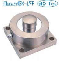 Buy cheap 200kg 1t 5t 10t 12t 15t 20t 25t 30t round load cell weight sensor from wholesalers