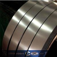 Buy cheap Nickel and Nickel Alloys Inconel X750 (GH4145) Nickel Alloy Coil / Belt / Strip from wholesalers