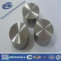 Buy cheap Titanium Connecting Piece High Pure Titanium Targets Dia100X40mm with Lowest Price from wholesalers