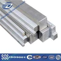 Buy cheap Titanium Bars Square Bar Material Manufacturers from wholesalers