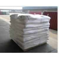Quality Supper Chemical EDTA-2Na wholesale