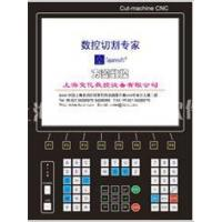 Quality F2500 CNC Cutting Controller wholesale