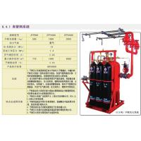Best (2t)dry powder extinguishing system,Engineering Dry Chemical,Shanghai Jindun Fire-fighting Sec wholesale
