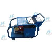 Buy cheap Model: HX-1535YD type pressure washer from wholesalers