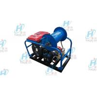 Buy cheap Model: HX-1535GQ type pressure washer from wholesalers