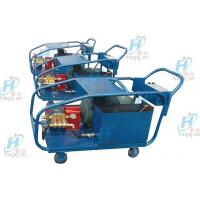 Buy cheap Model: HX-2250YD Pressure washer from wholesalers