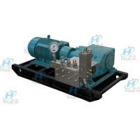 Buy cheap Model: HX-1228GD Type high pressure cleaning equipment from wholesalers