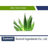 Best Aloe vera extractpowderAloin A+BBarbaloin A+B  wholesale