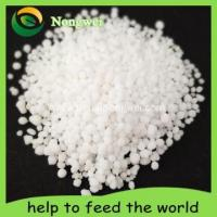 China 100% Water Soluble Calcium Nitrate Granular ( CAN Fertilizer ) on sale
