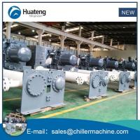 China Flooded type Hard anodized dedicated water cooled screw freeze chiller on sale