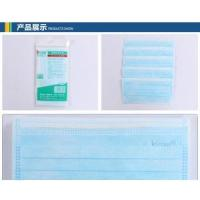 Best Medical 3 ply Non Woven Surgical Disposable Mask wholesale