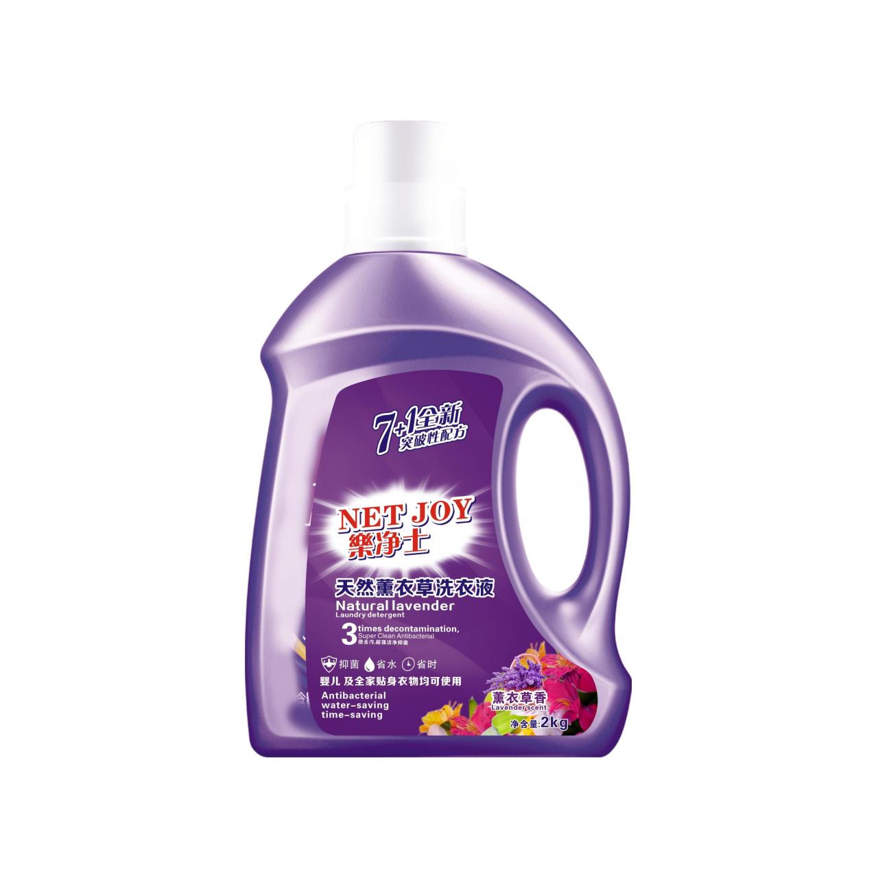 China Washing liquid Liquid detergent for baby on sale