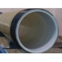 Buy cheap Wear-Resistant Pipeline from wholesalers