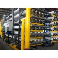Buy cheap Membrane Housing from wholesalers