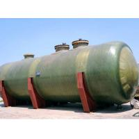 Buy cheap Tanks & Vessels from wholesalers