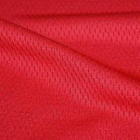 Buy cheap Bamboo Fabric Win Yang Textile Co., Ltd. from wholesalers