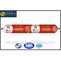 China Neutral Silicone Sealant High Quality Weatherproof Silicon Sealant High-temp Silicone Sealant on sale