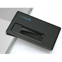 Buy cheap Card USB 001 from wholesalers