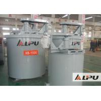 Best High Efficient Mining Agitator Tank In Copper Ore Dressing And Mixing Plant wholesale